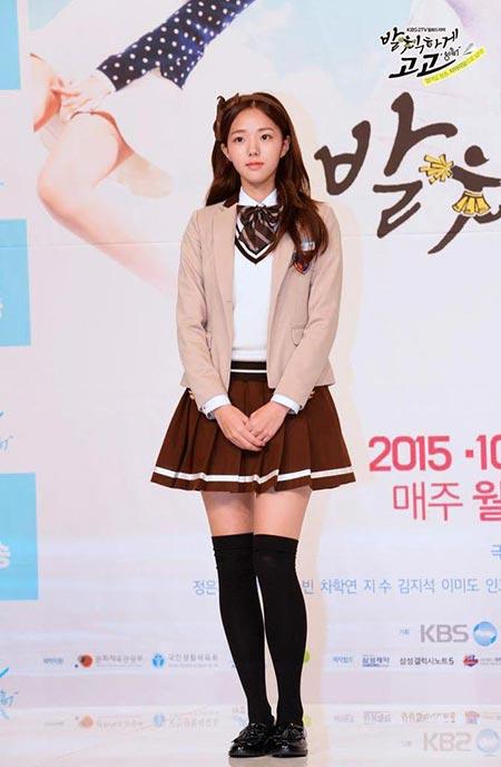 Chae Soo-bin wiki, affair, dating, drama, net worth, career, salary, award